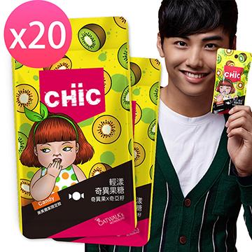 CHiC 輕漾奇異果糖 美美限定包裝 20包入