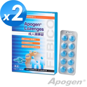 遠東生技 Apogen愛保清藻精蛋白成人健康錠(30錠/盒)2盒組