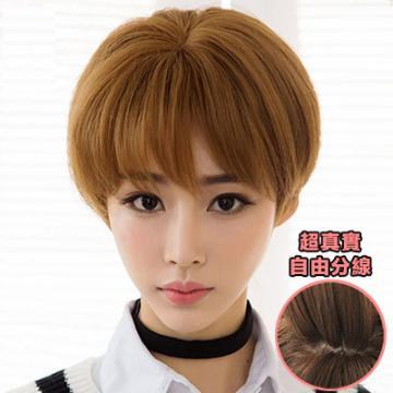 【MB274】韓系高仿真 自由分線 她很漂亮 高俊熙  閔夏莉 帥氣層次 俏麗 短髮☆雙兒網☆