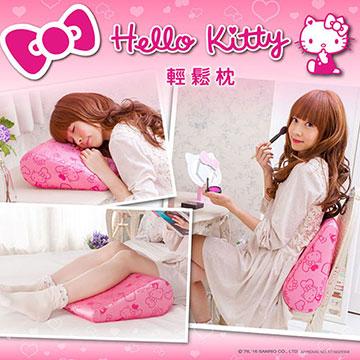 GreySa格蕾莎 Hello Kitty第二代【輕鬆枕 + 輕鬆枕備用布套一入】