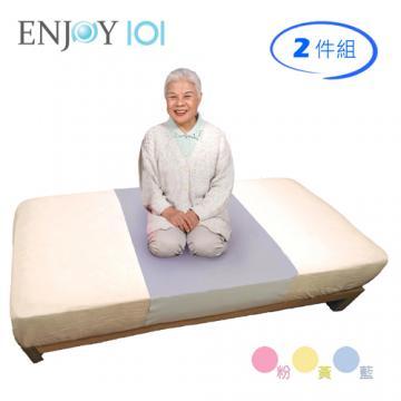 《ENJOY101》矽膠布防水中單/看護墊/保潔墊-140x65cm*2件組-失禁 尿床 生理期適用