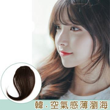 【MP017】韓系 空靈微美感 空氣瀏海小髮片(新版加長)