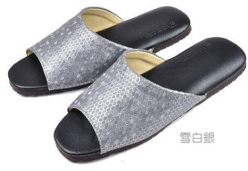 (e鞋院) 樂悠晨光室內拖鞋 ~銀灰~