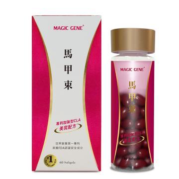 Magic Gene─馬甲束 美窕膠囊食品(60顆/瓶)