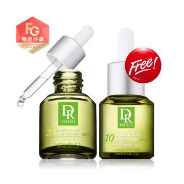 Dr.Hsieh 濃度優質選 20%杏仁酸15ml(買一送1)