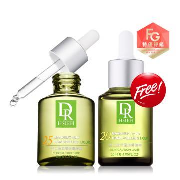 Dr.Hsieh 濃度優質選 25%杏仁酸30ml(買一送1)