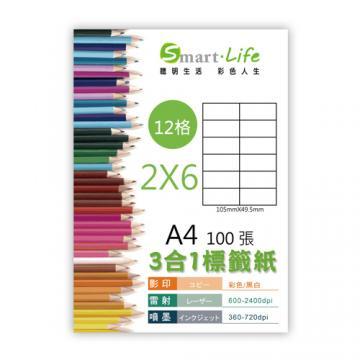 Smart-Life 3合1白色標籤紙 A4 300張(12格)