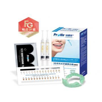 Protis普麗斯 3D牙托深層美白_基礎組5-7天_輕度黃牙適用