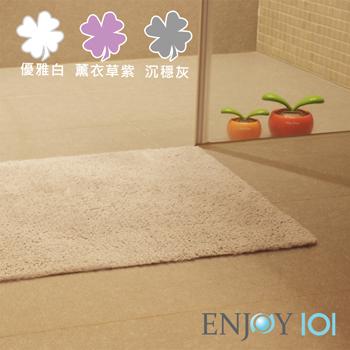 《ENJOY101》浴室吸水防滑抑菌地墊(加厚升級)-45x60cm