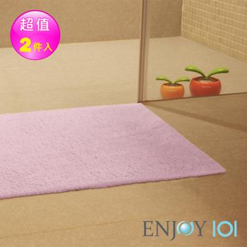 《ENJOY101》浴室吸水防滑抑菌地墊(加厚升級)-45x60cm*2件