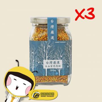 【蜜蜂故事館】 台灣嚴選玉山百花花粉3罐組