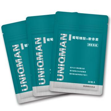 UNIQMAN 葡萄糖胺_軟骨素(3袋組)(30顆/袋)