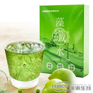 【遠東生技】藻纖水1盒(20包/盒)