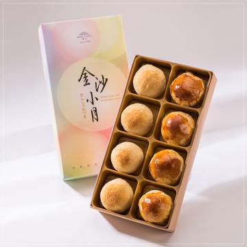 漢坊【御點】綜合8入禮盒★漢坊金沙小月*4+蛋黃酥*4(蛋奶素)