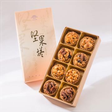 漢坊【御點】綜合8入禮盒★什錦+夏威夷豆+辣味夏威夷豆+咖啡胡桃堅果塔*2(蛋奶素)