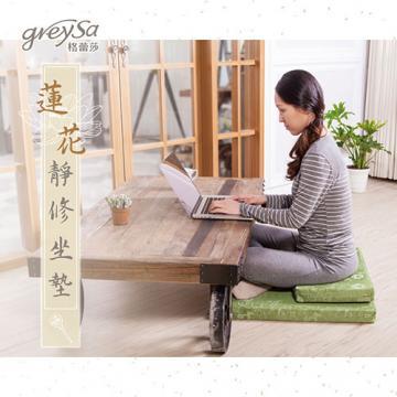 GreySa格蕾莎【蓮花靜修坐墊組】-金銅棕