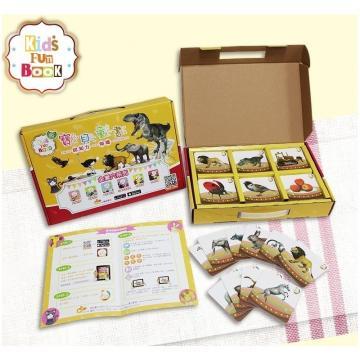 『興旺數位』Kidsfunbook AR圖卡寶貝童書