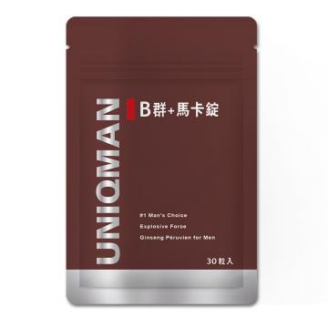 UNIQMAN-B群+馬卡錠(30顆入)鋁袋裝
