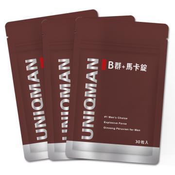 UNIQMAN-B群+馬卡錠(3袋組)(30顆/袋)