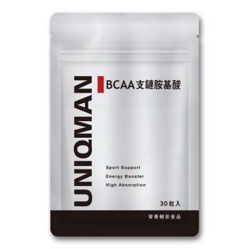 UNIQMAN-BCAA支鏈胺基酸(30顆入)鋁袋裝