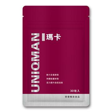 UNIQMAN-瑪卡(30顆入)鋁袋裝