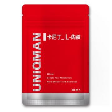 UNIQMAN-卡尼丁_L-肉鹼二代(30顆入)鋁袋裝