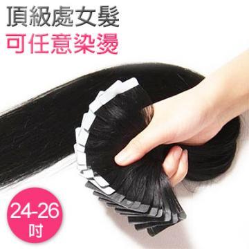 加厚款,貼片式加厚無痕接髮片,100%真髮 長度約24-26吋下標區/1組20片【RD-24】
