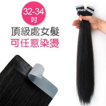 加厚款,貼片式加厚無痕接髮片,100%真髮 長度約32-34吋下標區/1組20片【RB-32】