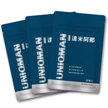 UNIQMAN-達米阿那 膠囊食品(3袋組)(30顆/袋)