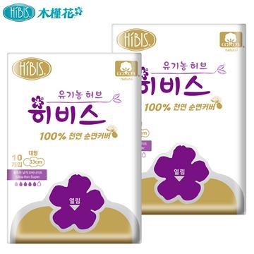 HIBIS木槿花純棉時光草本衛生棉-夜用33cm(10片)*2包