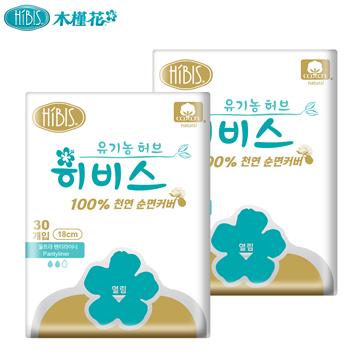 HIBIS木槿花純棉時光草本衛生棉-護墊18cm(30片)*2包
