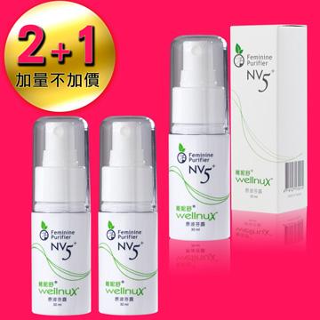 ▉有感系列▉WellnuX維妮舒NV5⁺極效禦護雙件組-原液芬露30mlX2瓶►女性私密噴霧►制癢去味