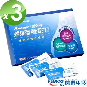 遠東生技 Apogen愛保清藻精蛋白顆粒15包(5盒組)