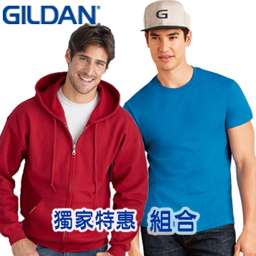 GILDAN-美版素面外套+短袖素面T組合(1組)