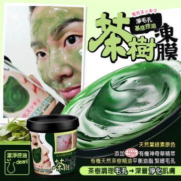 《MOMUS》茶樹淨化調理凍膜 250g