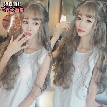 【MA292】韓系高仿真 空氣瀏海 超美 耐熱 長捲髮 假髮
