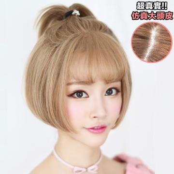 【MB297】韓系高仿真 空氣瀏海 超美 耐熱 BOBO短髮 假髮