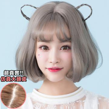 【MB210】韓系高仿真 空氣瀏海 超美 耐熱 BOBO內捲短髮 假髮