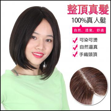 【MR21】中分短髮 超真實 抗菌內網*100%真髮可染可燙整頂真髮假髮