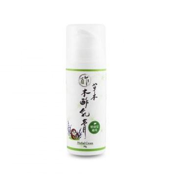天然草本木酢乳膏30g-真空瓶裝【#20101】-木酢達人