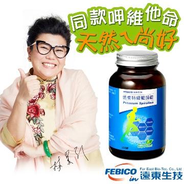 特級藍藻錠500mg*150錠