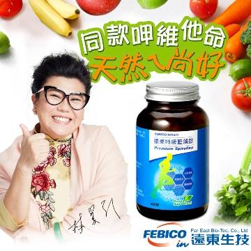 特級藍藻錠200mg*300錠