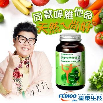特級綠藻200mg*600錠