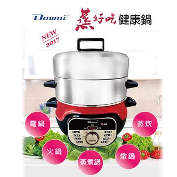 【Dowai多偉】蒸氣煮電鍋(萬用鍋 蒸煮鍋 電鍋 蒸鍋)