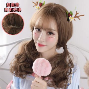 【MA310】韓系高仿真 空氣瀏海 超美 耐熱 長捲髮 假髮