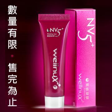 新品-WellnuX維妮舒NV5⁺緊緻凝膠FirmingGel-30ml