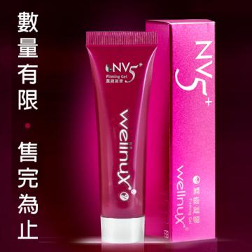 WellnuX維妮舒NV5⁺緊緻凝膠FirmingGel-30ml