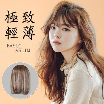 【MP018】隱形無痕 極致輕薄 清新Air 空氣瀏髮髮片 耐熱高仿真