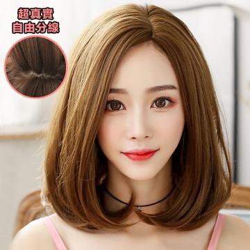 【MB303】露額中旁分 女神級超美 OL超氣質 耐熱 韓系高仿真