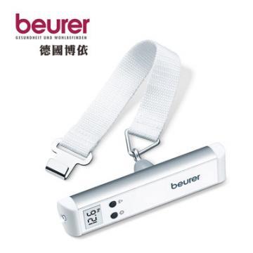 【德國博依 beurer】行李秤重計 LS10